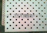 多功能性玻镁板-正川防火玻镁板