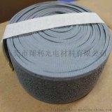 定向金属丝金属硅泡棉屏蔽材料屏蔽罩电子电器用EMI