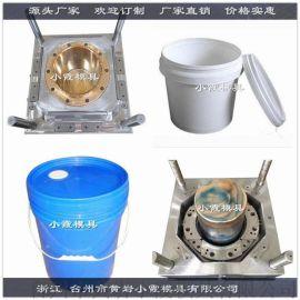 台州模具厂PP密封桶塑料模具定做