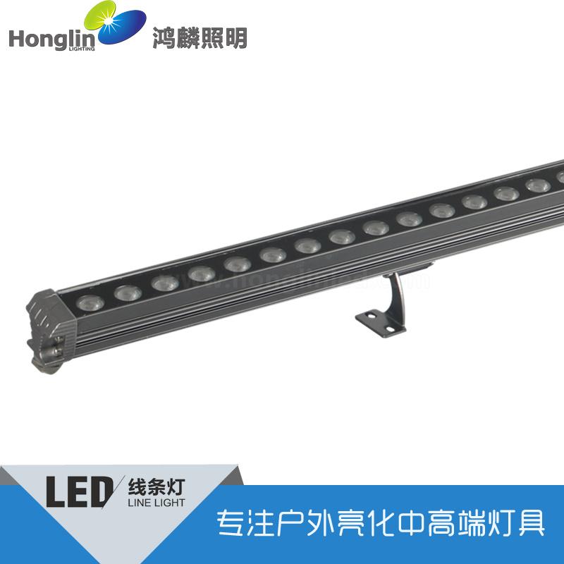 新款高檔led線條燈_12W暖色線形燈
