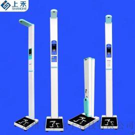 身高体重秤生产厂家 上禾科技医用身高体重测量仪