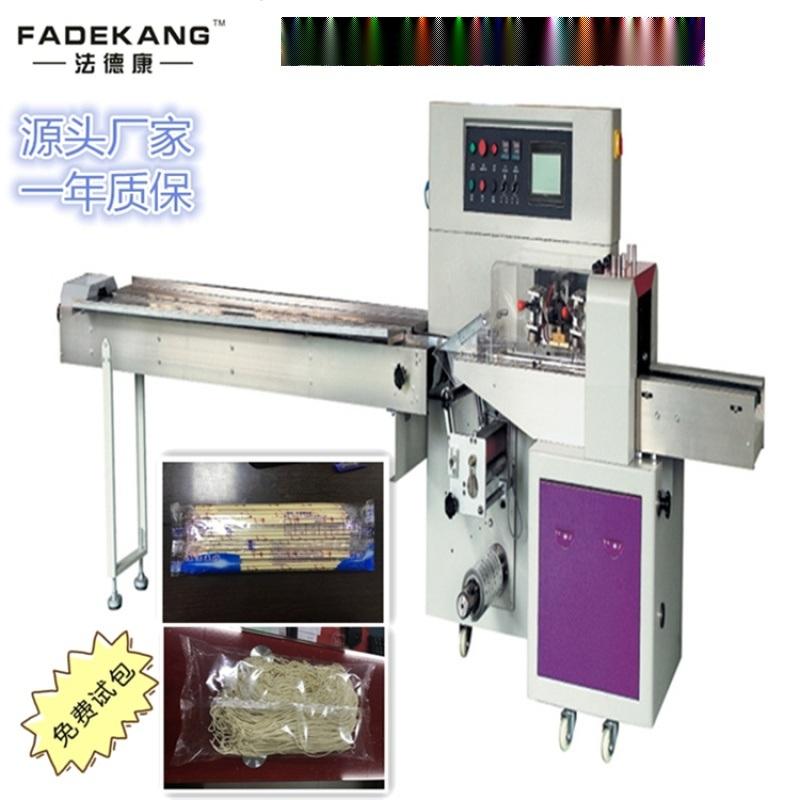 線路板包裝機 日用配件自動封口包裝機 電路板包裝機廠家 可定製