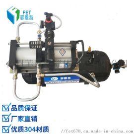 浙江高压气体增压泵,氧气增压机,高压氧气增压设备