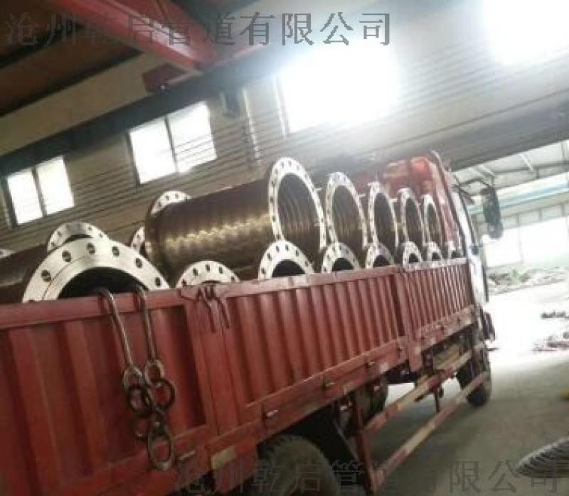 金屬軟管 碳鋼活套法蘭 各種不鏽鋼材質金屬軟管 規格DN15-DN600 滄州乾啓廠家現貨直供