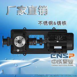 自吸泵_不锈钢自吸泵_ZX型卧式自吸离心泵