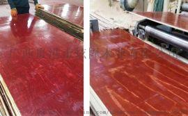建筑模板18厘覆膜板桉木多层板酚醛胶合板