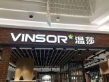 深圳发光字厂家,承接各类发光字招牌制作和安装!