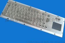 觸控查詢機PC金屬鍵盤帶觸摸板(K-283)