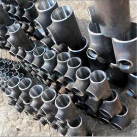 河北碳钢三通生产DN150异径三通对焊三通