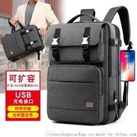 商务扩容包多功能旅行背包大容量通勤包
