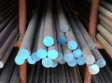 304不锈钢棒材厂价直销代加工提供锯床定尺销售