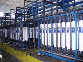 60T/H大型工业超滤设备 商用水处理设备