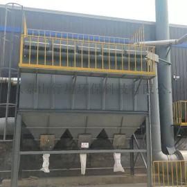 8吨10吨15吨20吨锅炉布袋除尘器