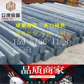 供应球墨铸铁棒QT450-10 大量球墨铸铁生铁棒
