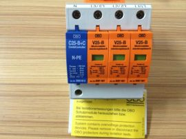 供应一级电源防雷器OBO V25-B3+NPE