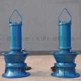 大流量潜水轴流泵生产厂家_泵站维修用轴流泵