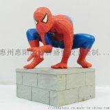 熱銷款精品收藏模型蜘蛛俠公仔定製生產