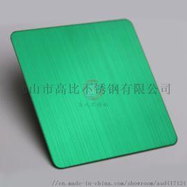 高比拉丝草绿色不锈钢板  不锈钢表面处理