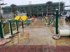 订做广西南宁室外健身器材游乐设备 小区公园健身路径