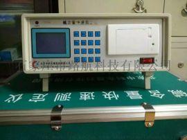 SSWY-810氯离子含量快速测定仪