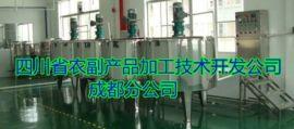 速溶生姜固体饮料生产线