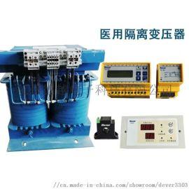 浙**杭州ES710-8000医用隔离变压器IT电源