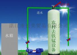 湛江东海岛南油坡头吴川廉江农村地下井水处理设备厂家