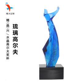 琉璃高尔夫奖杯 广州高尔夫球俱乐部琉璃纪念奖杯定制