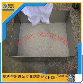 PE/PPR/PC水冷拉条造粒机(塑料回收造粒机)