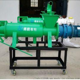 畜禽粪便处理设备养猪场用固液分离机