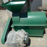 臥式動物糞便粉碎機有機肥打散裝置粉碎機
