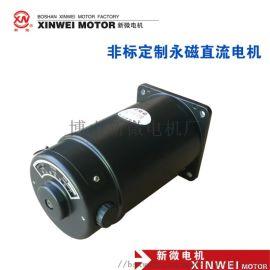 机床传动设备减速电机110ZYT103直流电机