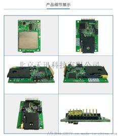 4G DTU全频LTE无线串口TTL通讯透传模块ZHD780兼容GPRS