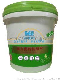 单组份水性粘接剂 强力瓷砖粘接剂 瓷砖背涂胶