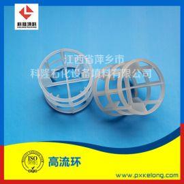 网格状高流环填料DN50聚丙烯高流环类似鲍尔环