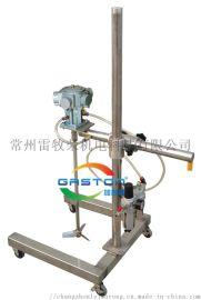 混合机、分散机、气动搅拌机、工厂直营