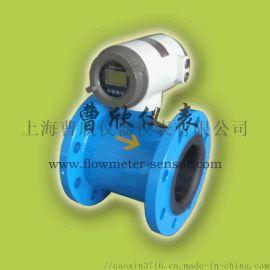 液体防腐电磁流量计DN80