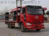 厂家热销新品国五解放后八轮平板运输车