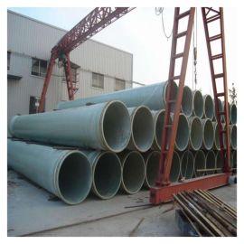 废气通风玻璃钢400保温管道