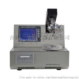 山西厂家生产全自动开口闪点测定仪 BWKS-109