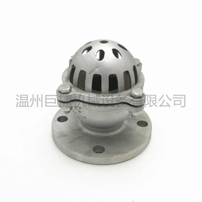 H42W-16P 不鏽鋼法蘭底閥法蘭底閥水泵底閥
