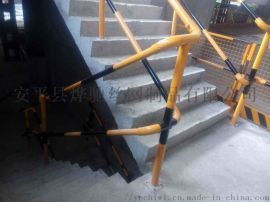 工地楼梯拐角栏杆  楼梯扶手临边栏杆1.2米
