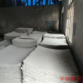 卓瑞密封出品耐高温保温板 耐850度石棉纤维