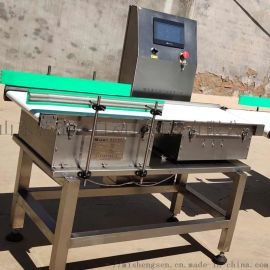 在线重量分选机高精度鸡爪分级机快速称重分级设备