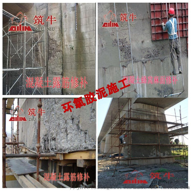 滄州修補砂漿-環氧樹脂修補砂漿廠家