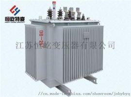 S11油浸式变压器 江苏变压器厂家 江苏恒屹变压器