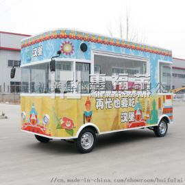 惠福莱多功能小吃车|烤肉美食车