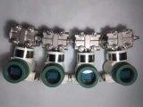 3051GP8E差压变送器