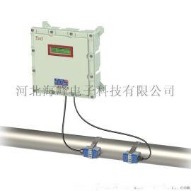工业防爆超声波流量计专业定制;厂家