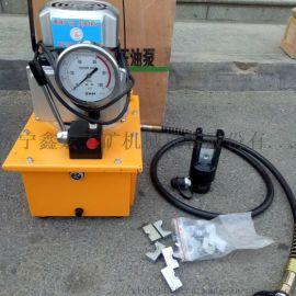 电动分体液压钳 分离式液压钳 液压接线钳